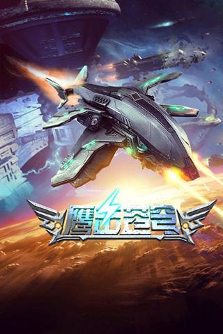 这是一款经典飞机大战游戏