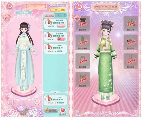 3D美少女逃脱物语:《悠悠恋攻略》v少女玩密室养成十手册十关图片