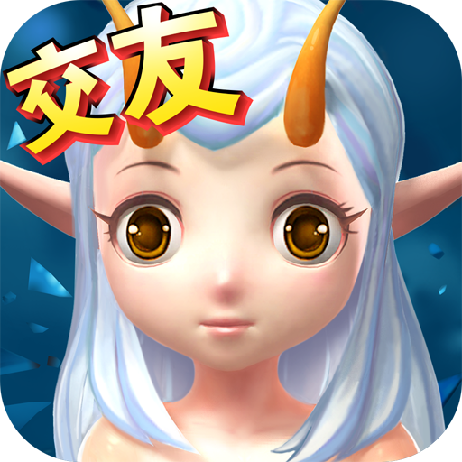 风暴幻想九游版安卓手机下载_风暴幻想官方正版免费下载v1.3