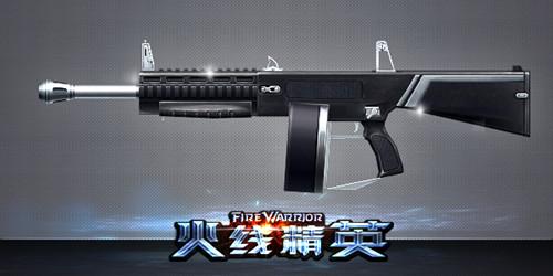《火線精英》AA12武器評測 連發霰彈槍的威力_火線精英手機版
