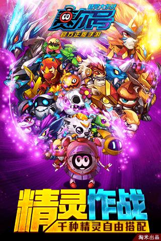 http://image.game.uc.cn/2016/7/21/13798024_.jpg