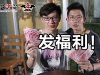《血族》制作人爆笑现身!周年庆祝福视频上线