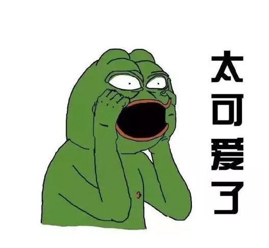 大熊猫伟伟萌翻精灵《v精灵战记》表情斗萌动画包驴微网友信图片