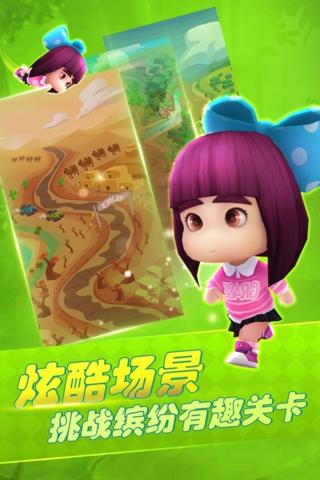 在跑酷过程中,玩家还可以召唤各种可爱动物成为坐骑,体验飞速快感.