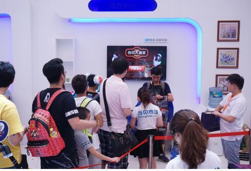 TV Game正式亮相2016ChinaJoy 大屏游戏体验引围观