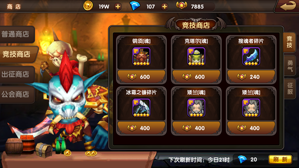 商店系统_魔兽再临_九游手机游戏
