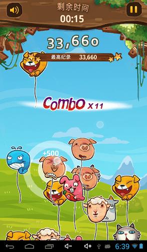 动物气球_动物气球攻略