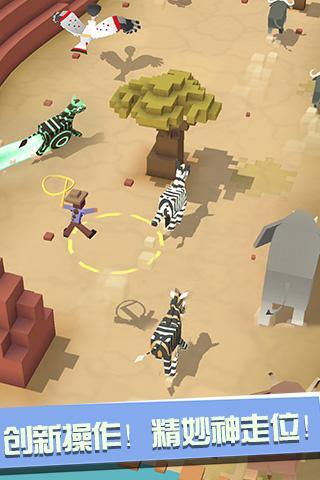 驯服动物模拟经营 《疯狂动物园》安卓8月上架