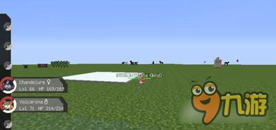 《我的世界》神奇宝贝mod精灵追踪指令 精灵球使用教程