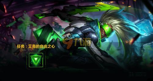LOL:源计划艾希曾遭到比赛禁用!影响游戏平衡的皮肤你知道么?