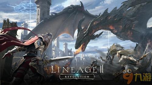正版IP《天堂2:重生》2017年推出 实现多人在线攻城