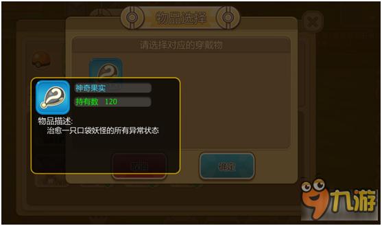 《口袋妖怪重制》PVP系统 PVP系统玩法说明