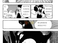 妖精月牙679话汉化鼠绘漫画分析预测死神天冲漫画尾巴妖气情报网的图片