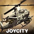 炮艇战:3D直升机完美版