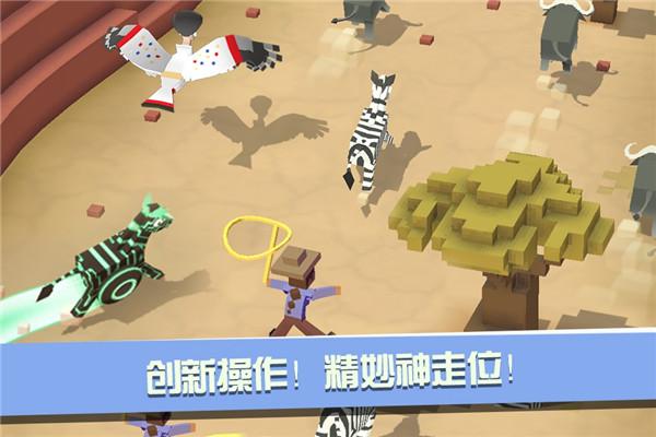 创新操作+精妙走位 每种动物玩法不同 《疯狂动物园》的跑酷玩法是非常讲究操作和走位的,玩家既要躲避障碍不断前行,又需要动手去抓各种动物延续骑行时间;手和脑并用,过程紧张刺激又不失乐趣。目前,游戏中已有80多种动物,即有大家耳熟能详的家禽野兽,又有珍稀罕见的传说级神兽,他们将不断刷新你的捕捉欲望。 更有趣的是,在游戏中各式动物的骑行效果也会让你大开眼界!如大象、犀牛这种大型实力选手,不论是遇到比自己弱的动物亦或是路上的障碍物都可以通通撞飞,骑在它们背上可是非同一般的嗨爽。老虎、狮子这类猛兽,在骑行的过程中