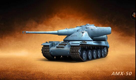 《全民坦克联盟》重坦攻略:单挑王牌AMX-50