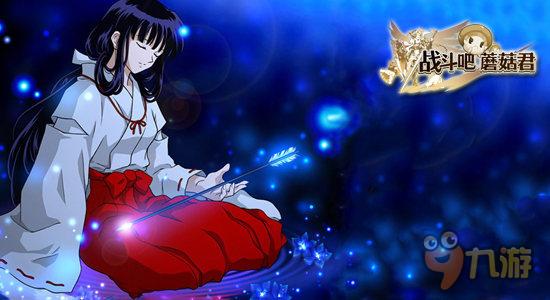 桔梗再现 《战斗吧蘑菇君》日系传统巫女服曝光
