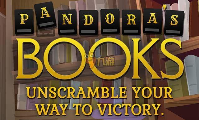 魔法盒子《潘多拉的书》即将开启