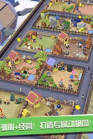 疯狂动物园好玩吗 疯狂动物园玩法简介