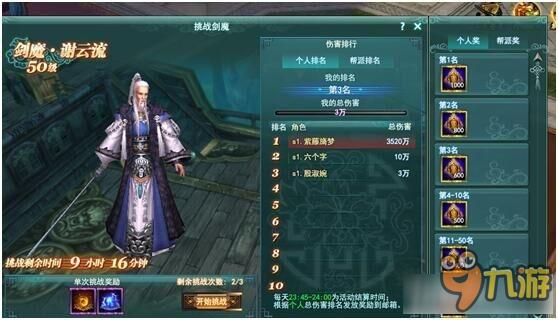 剑网1�m�9V�<_剑侠情缘m适合女生玩的游戏
