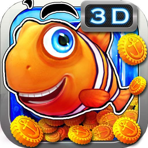 欢乐捕鱼3D版