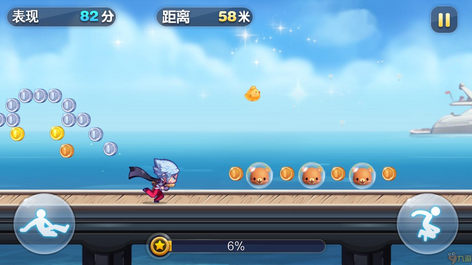 腾讯游戏王国经典游戏盘点(手游元年)_九游苹果手机