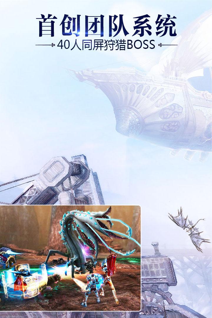 天堂2:血盟截图