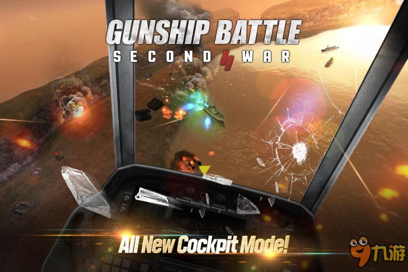 激烈空战开启 《炮艇战:二战》推出iOS版