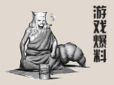 《无间狱》评测:东方暴力美学典范