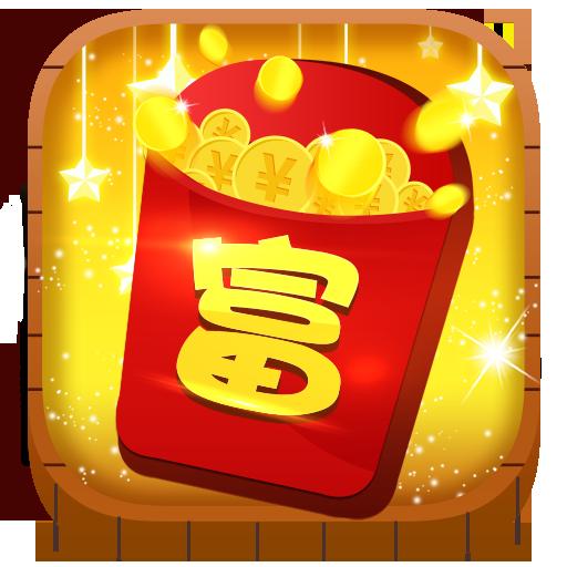 小小富翁九游版1.2