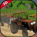 牵引车:山农场