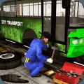 汽车修理店Bus Mechanic Simulator 3D