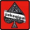 杰克棋牌手机版
