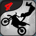 Vector BMX