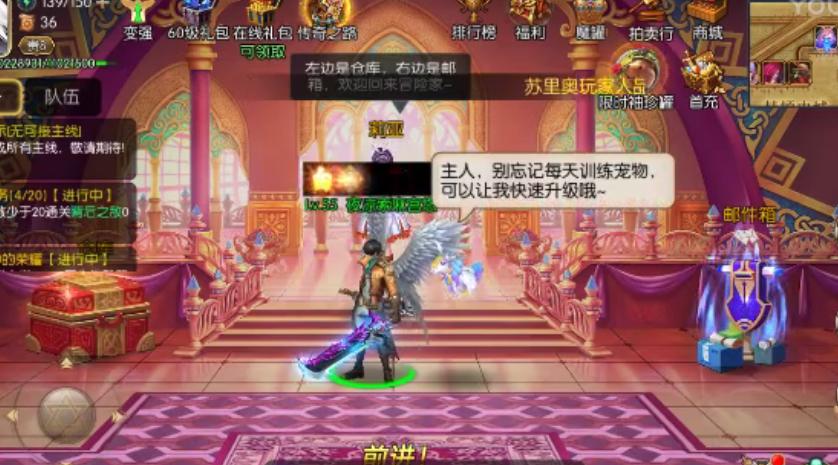 阿拉德之怒鬼剑士装备视频 鬼剑士称号及装备介绍