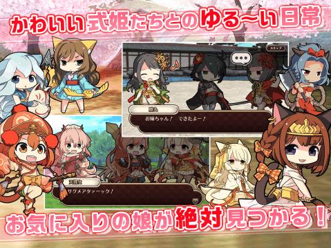 日式游戏大地图