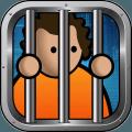 监狱建筑师:移动版