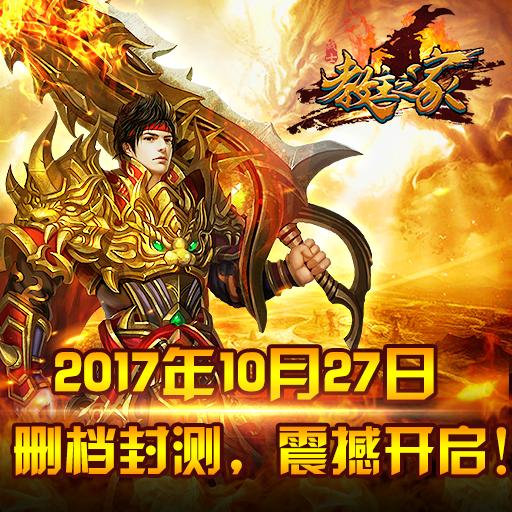 《教主之家》九游首发 删档封测 即将震撼开启!