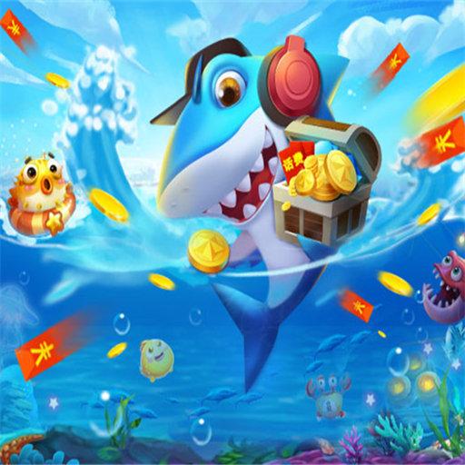 翻牌赢金币《超级电玩城捕鱼》赢取海量金币!