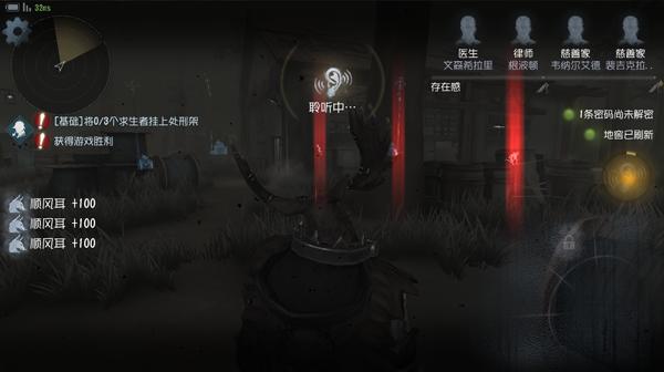第五人格开放测试 激活码领取和游戏下载视频