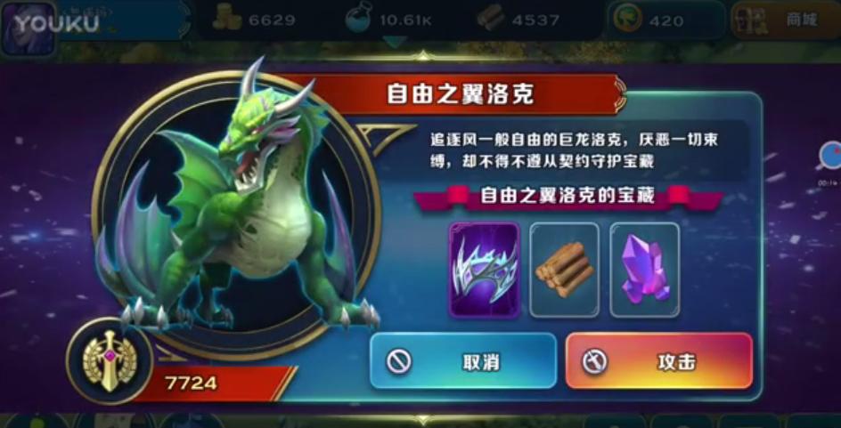 剑与家园绿龙boss极限打法实战演示 轻松挑战绿龙boss