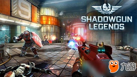 第一人称FPS巨作《暗影之枪:传奇》安卓上线 多人共同战斗