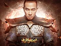 陳小春感嘆爸爸不好當《龍騰傳世》首測揭秘