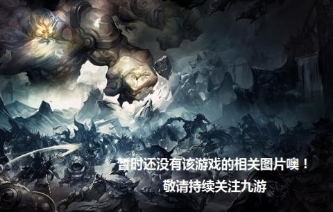 三国志刘备传手游图片欣赏