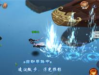 《九州行》程序猿熬夜三晚 只为这水上一漂