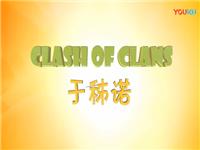 《皇室战争》于秭诺:竟然想看xiong这么无聊的要求一定要满足哈