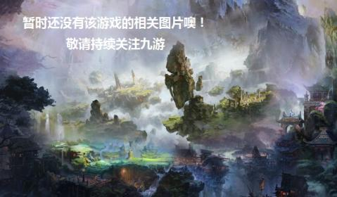 决斗之城Online手游图片欣赏