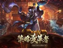 网易《汉王纷争》游戏超燃视频