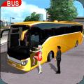 巴士驾驶模拟游戏