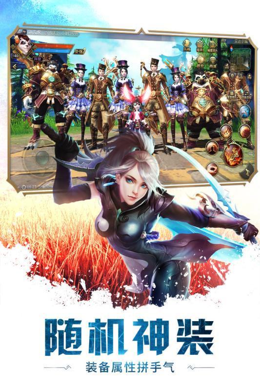 【视频来袭!】不正经游戏说: 《太极熊猫3》沉迷抓龙停不下来